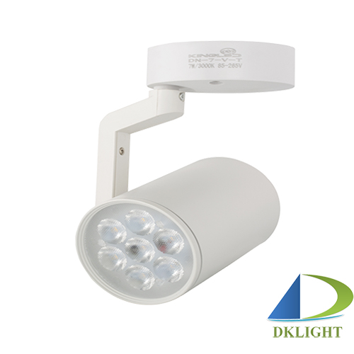 Đèn LED rọi ray kingled 7w